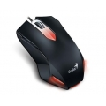 MOUSE GAMER GENIUS X-G200